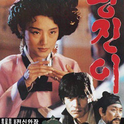 Hwang Jin-yi (1986)