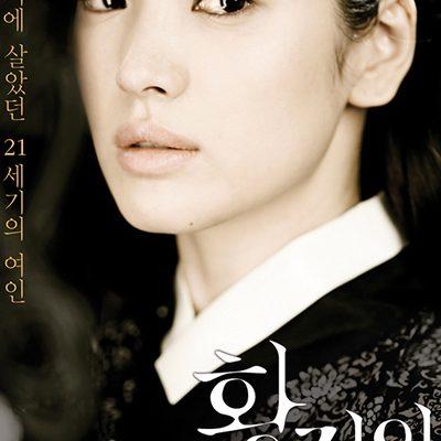 Hwang Jin-yi (2007)