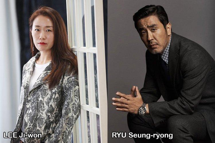 RYU SEUNG-RYONG  NEL PROSSIMO FILM DELLA REGISTA DI MISS BAEK