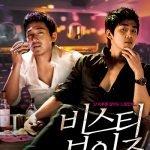 the moonlight of seoul
