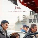 time to hunt 사냥의 시간 (sa-nyang-eui si-gan)