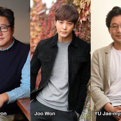 KWAK Do-won, JOO Won e YU Jae-myeong vigili del fuoco