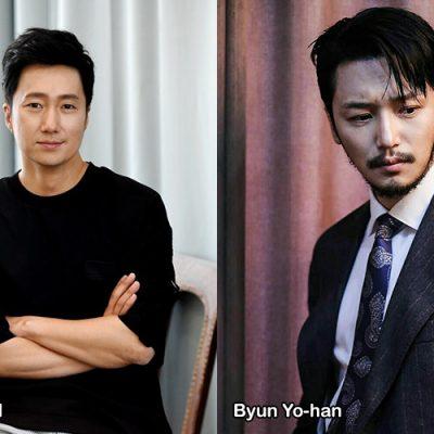 Park Hae-il interpreterà l'ammiraglio Yi Sun-sin in Hansan