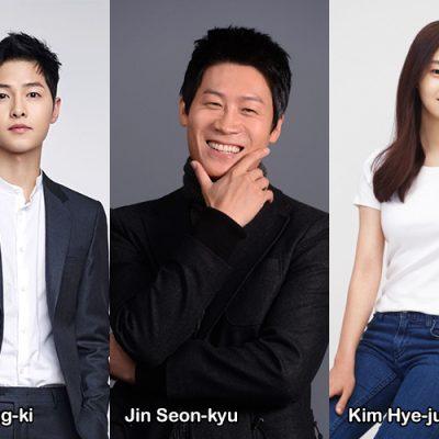 The Season of You and Me, biopic musicale su Yoo Jae-ha e Kim Hyun-sik