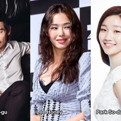 SUL Kyung-gu, LEE Ha-nee e PARK So-dam in trattative per GHOST