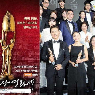 Parasite conquista anche i Grand Bell e BaekSang Arts Awards