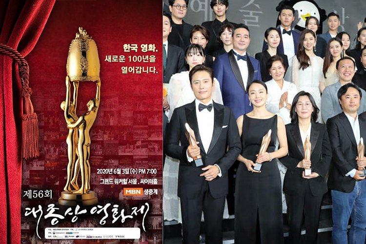 grand bell awards BaekSang Arts Awards 2020