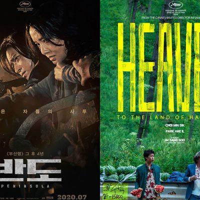 Cannes inserisce Peninsula e Heaven: To The Land Of Happiness nella selezione ufficiale