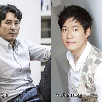 Sul Kyung-gu e Yu Jun-sang in BOYS del regista di Black Money