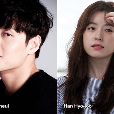 KANG Ha-neul e HAN Hyo-joo protagonisti del sequel di THE PIRATES
