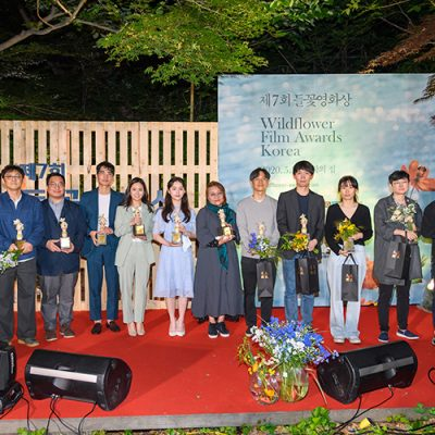 KIM-GUN Trionfa ai settimi Wildflower Film Awards