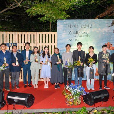 KIM-GUN Trionfa ai settimi Wildflower Film Awards