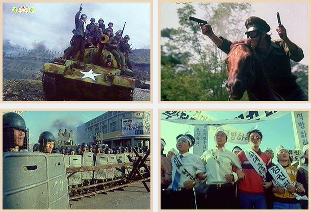 NATION AND DESTINY 1-4: CHOE HYON DOK