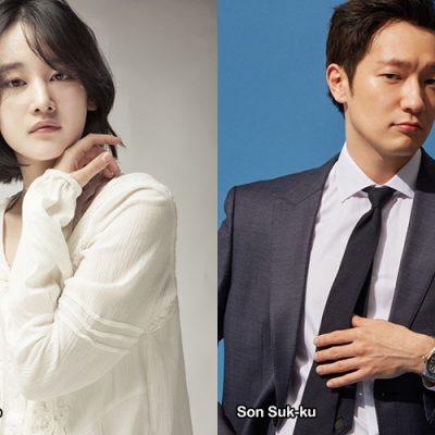 JUN Jong-seo e SON Suk-ku in WOO-RI AND JA-YOUNG