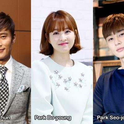LEE Byung-hun, PARK Seo-jun e PARK Bo-young in CONCRETE UTOPIA