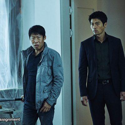 HYUN Bin e YOO Hae-jin in trattative per un altro CONFIDENTIAL ASSIGNMENT