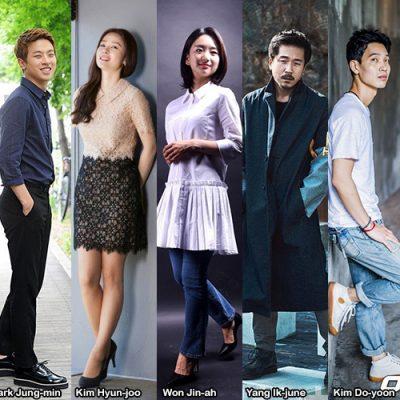 YOO Ah-in e PARK Jung-min protagonisti di HELLBOUND di YEON Sang-ho