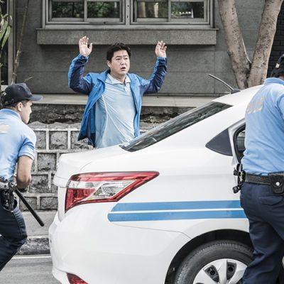 THE GOLDEN HOLIDAY ritarda l'uscita per la Nuova Ondata di Casi di COVID-19 a Seul