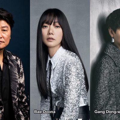 Progetto coreano di Hirokazu KORE-EDA con SONG Kang-ho, BAE Doo-na e GANG Dong-won