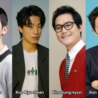 JUNG Hae-in, KOO Kyo-hwan, KIM Sung-kyun e SON Suk-ku firmano per la Serie Netflix D.P.