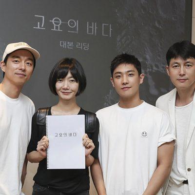 GONG Yoo, BAE Doo-na e LEE Joon in THE SEA OF SILENCE