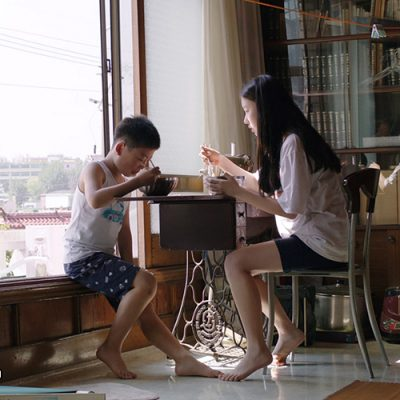 MOVING ON vince al New York Asian Film Festival