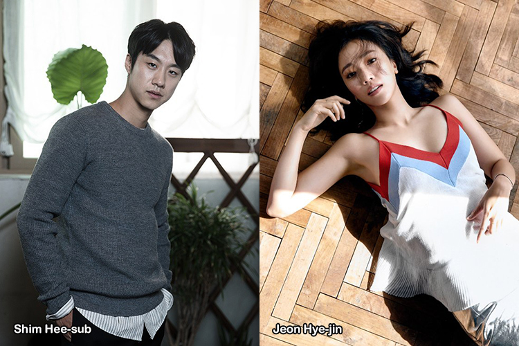 SIM Hee-sub e JEON Hye-jin in ROMANTIC FACTORY