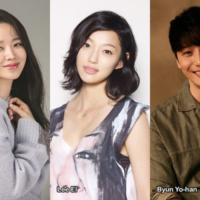 LEE El si unisce al cast del nuovo thriller SHE DIED