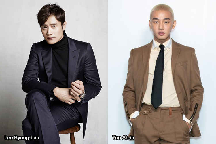 YOO AH-IN POTREBBE APPARIRE INSIEME A LEE BYUNG-HUN IN THE GAME