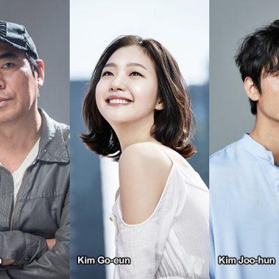 KIM Jee-woon dirige un corto romantico in 8K per Samsung