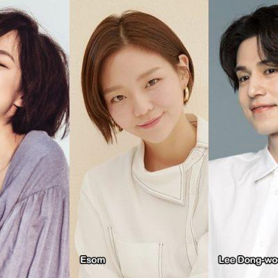Iniziate le riprese di SINGLE IN SEOUL con LIM Soo-jung e LEE Dong-wook