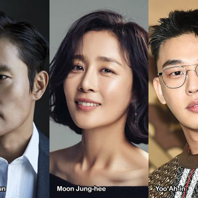 MOON Jung-hee si unisce a THE GAME