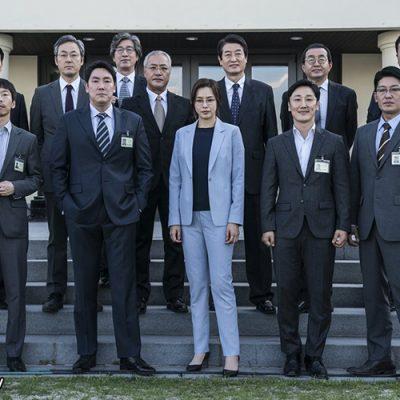 BLACK MONEY primeggia ai Korean Film Producers Association Awards