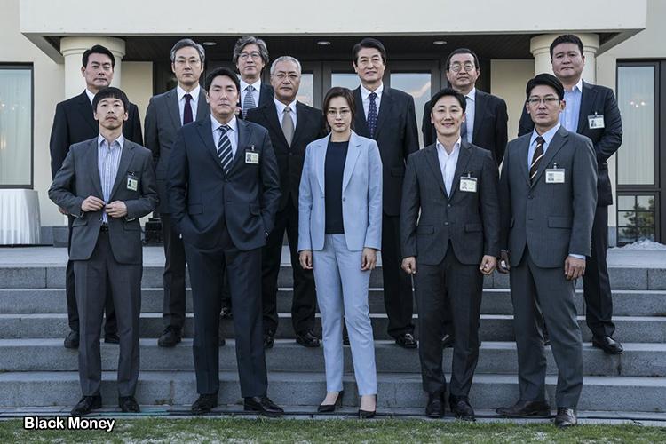 KOREAN FILM PRODUCERS ASSOCIATION AWARDS