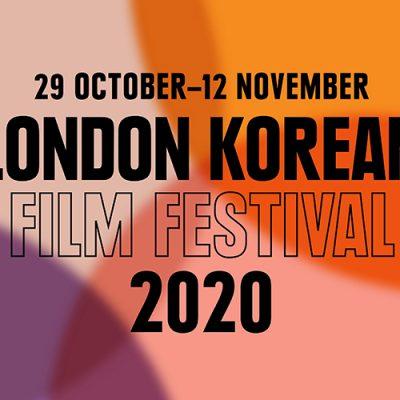 Il London Korean Film Festival si dimostra di nuovo un successo