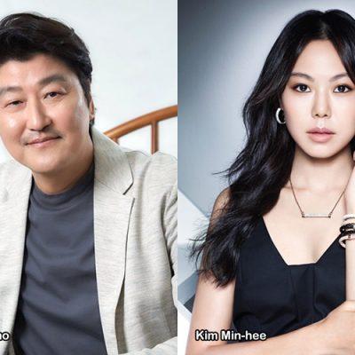 Song Kang-ho e Kim Min-hee tra i 25 più grandi attori del 21° secolo