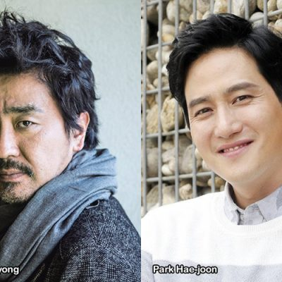 RYU Seung-ryong e PARK Hae-joon fratelli in JUNG'S FARM