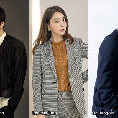 KWON Sang-woo, OH Jung-se e LEE Min-jung in CHRISTMAS PRESENT