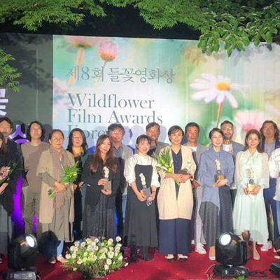 Ottavi Wildflower Film Awards – Lucky Chansil conquista il Gran Premio
