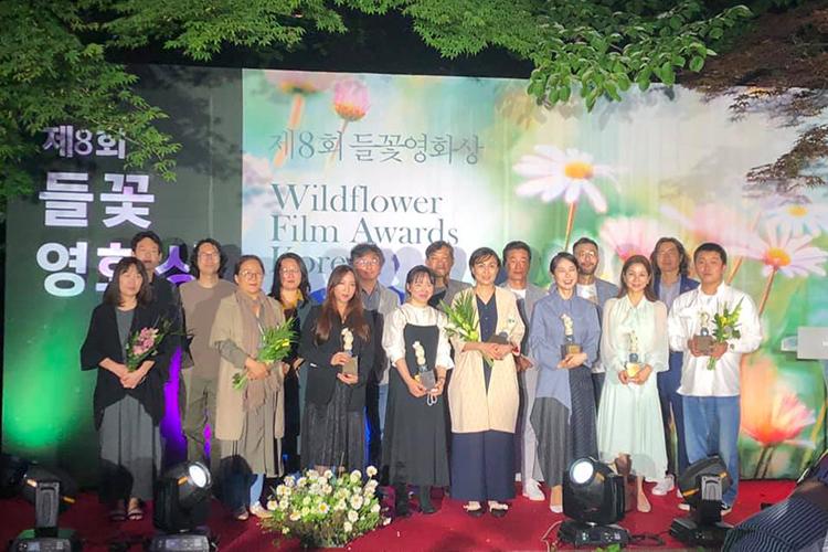 Ottavi Wildflower Film Awards