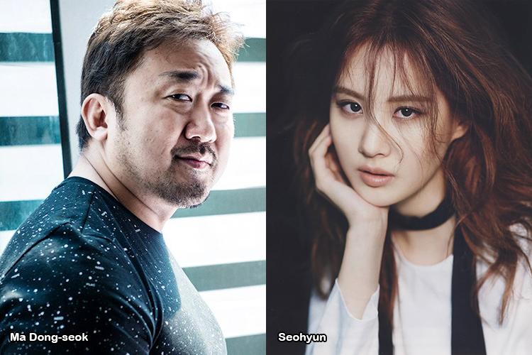 Seohyun in trattative per recitare in HOLY NIGHT: DEMON HUNTERS