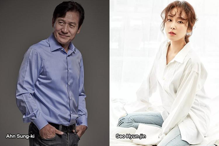 Ahn Sung-ki in Dementia di Shin Yeonshick