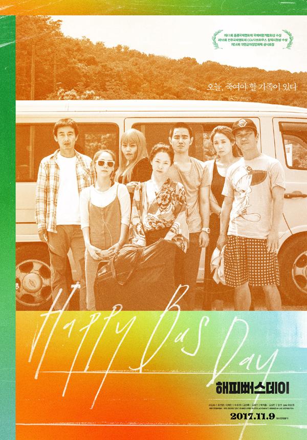 Happy Bus Day