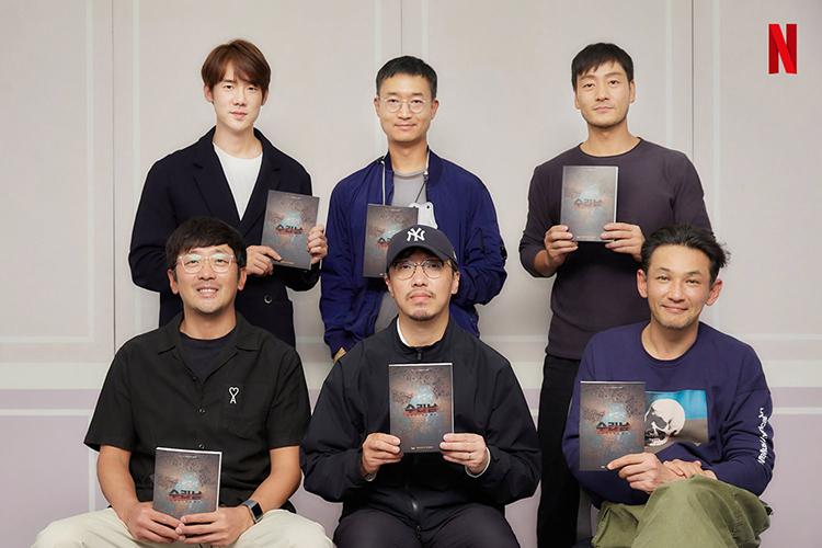 Ha Jung-woo e Hwang Jung-min nella serie Netflix SURINAME