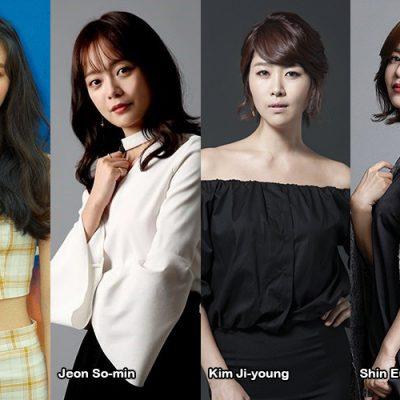 Hong Ye-ji esordisce in THE GIRL di Mo Hong-jin