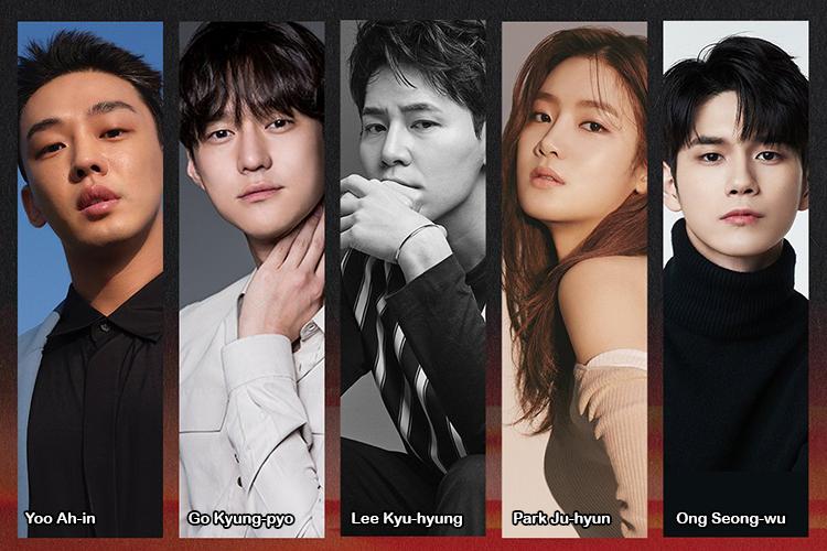 Yoo Ah-in nel cast principale del film Netflix SEOUL VIBE