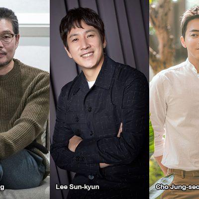 Yoo Jae-myung, Lee Sun-kyun e Cho Jung-seok in LAND OF HAPPINESS