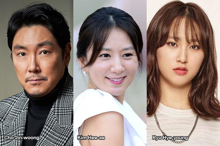 Cho Jin-woong e Kim Hee-ae in DEAD MAN