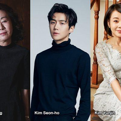Kim Seon-ho si unisce a Youn Yuh-jung e Kim Yunjin in DOG DAYS