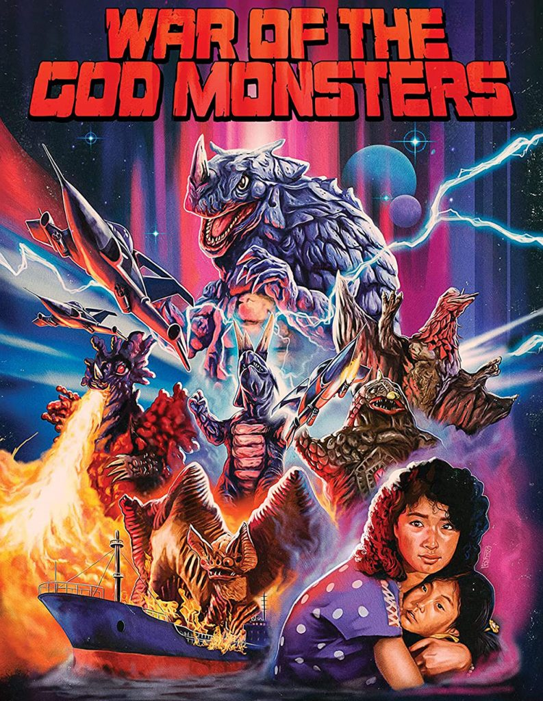 War of the God Monsters